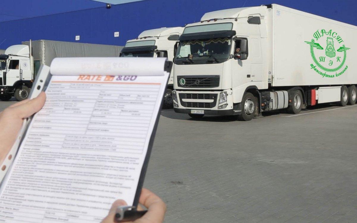 Правила для грузовых авиаперевозок
